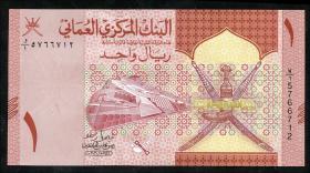Oman P.Neu 1 Rial 2020 (1)