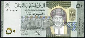 Oman P.55 50 Rials 2020 (1)