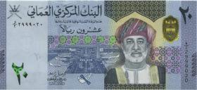 Oman 20 Rials 2020 (1)