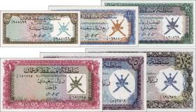 Oman P.01 - 06 100 Baisa - 10 Rials Saidi (1970) (1)