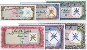 Oman P.07 - 12 100 Baisa - 10 Rials (1973) (1)