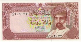 Oman P.22b 100 Baisa 1989 (1)