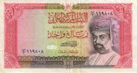 Oman P.26a 1 Rial 1987 (3+)
