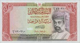 Oman P.26a 1 Rial 1987 (1)