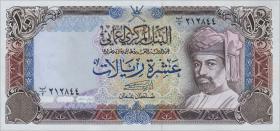 Oman P.28a 10 Rials 1987 (1)