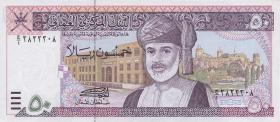 Oman P.38 50 Rials 1995 (1)