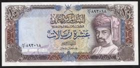 Oman P.28b 10 Rials 1993 (1)