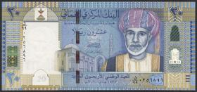 Oman P.46r 20 Rials 2010 Replacement 2010 (1)