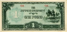 Ozeanien / Oceania P.04 1 Pound (1942) (1/1-)