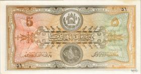 Afghanistan P.06 5 Afghanis o. D. (1/1-)