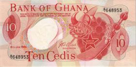 Ghana P.12b 10 Cedis 1969 (1)
