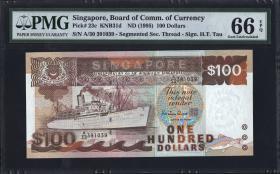Singapur / Singapore P.23c 100 Dollars (1995) (1)