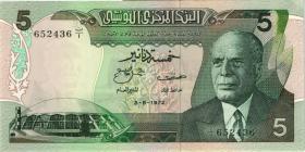 Tunesien / Tunisia P.68 5 Dinars 1972 (1)