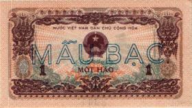 Vietnam / Viet Nam P.077s 1 Hao 1976 (1)