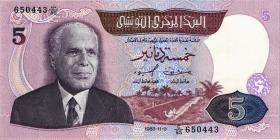 Tunesien / Tunisia P.79 5 Dinars 1983 (1)