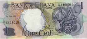 Ghana P.10d 1 Cedi 1971 (1)