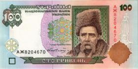 Ukraine P.114a 100 Griwen (1996) (1)