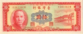 Taiwan, Rep. China P.R.1970 10 Yuan 1960 (1)