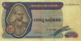 Zaire P.22b 5 Zaires 1980 (3)