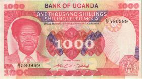 Uganda P.23 1000 Schillings (1983) (1-)