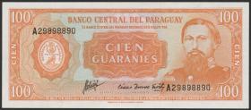 Paraguay P.199b 100 Guaranies L.1952 (1)
