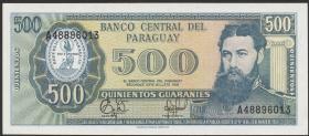 Paraguay P.212 500 Guaranies L.1952 (1995) (1)