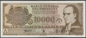 Paraguay P.216b 10000 Guaranies 2003 (1)