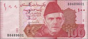 Pakistan P.48a 100 Rupien 2006 (1)