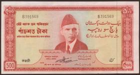 Pakistan P.19a 500 Rupien (1964) (1-)