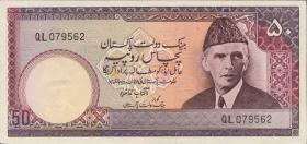 Pakistan P.35 50 Rupien (1981-82) (übl. Heftlöcher) (1)