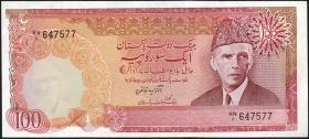 Pakistan P.36 100 Rupien (1981-82) (übl. Heftlöcher) (1)