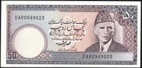 Pakistan P.40f 50 Rupien (1986-) (übl. Heftlöcher) (1)