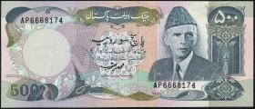 Pakistan P.42 500 Rupien (1986-96)