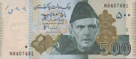 Pakistan P.49b 500 Rupien 2007 (1)