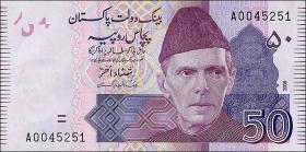 Pakistan P.47b 50 Rupien 2008 (1)