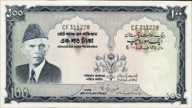 Pakistan P.23 100 Rupien (1973-78)  (1)