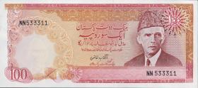 Pakistan P.31 100 Rupien (1977-84) (übl. Heftlöcher) (1)