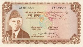 Pakistan P.16b 10 Rupien (1970) (1)