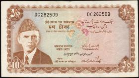 Pakistan P.16b 10 Rupien (1970) (3)