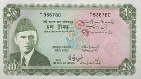 Pakistan P.21a 10 Rupien (1972-75) (übl. Heftlöcher) (1/1-)