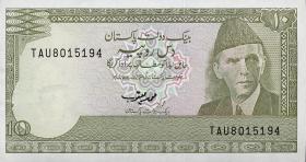 Pakistan P.39 10 Rupien (1983-84) (übl. Heftlöcher) (1)