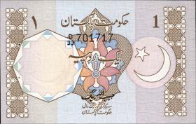 Pakistan P.25 1 Rupie (1981-82) (1)