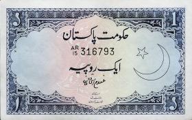 Pakistan P.09A 1 Rupie (1964) (1)