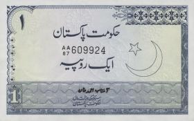 Pakistan P.24A 1 Rupie (1975-81) (übl. Heftlöcher) (1)