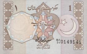 Pakistan P.27b 1 Rupie (1983-) (1)