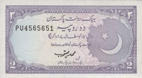 Pakistan P.37 2 Rupien (1985-99) (übl. Heftlöcher) (1)
