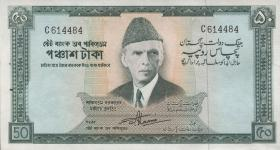 Pakistan P.17a 50 Rupien (1964) (1)