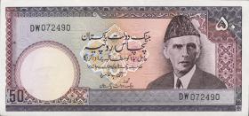 Pakistan P.30 50 Rupien (1977-84) (übl. Heftlöcher) (1)