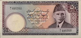Pakistan P.40a 50 Rupien (1981-82) (übl. Heftlöcher) (1)