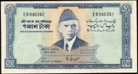 Pakistan P.22 50 Rupien (1972-78) (1)